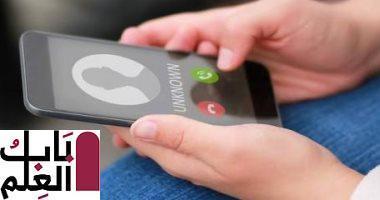 Photo of الولايات المتحدة ترفع غرامة المكالمات الآلية لـ10000 دولار
