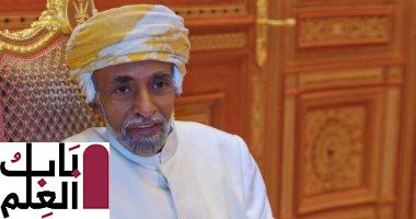 Photo of وفاة السلطان قابوس بن سعيد.. ومراسم الجنازة صباح اليوم