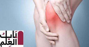 كيف يحمي مرضى خشونة الركبة