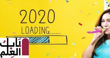 Photo of تطورات تكنولوجية ينتظرها العالم بـ2020.. زيادة الاعتماد على الروبوتات أبرزها