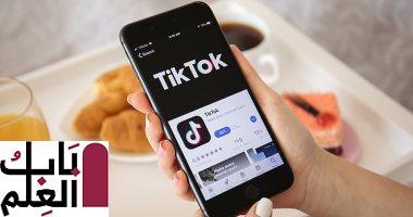 احذر ثغرات بـ TikTok تسمح للهاكرز بسرقة بياناتك الشخصية 2020