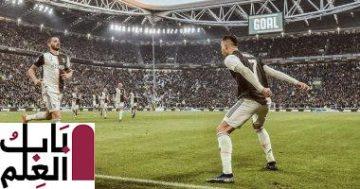 رقم قياسى ينتظر رونالدو في الدوري الإيطالى بقمة روما ضد يوفنتوس2020