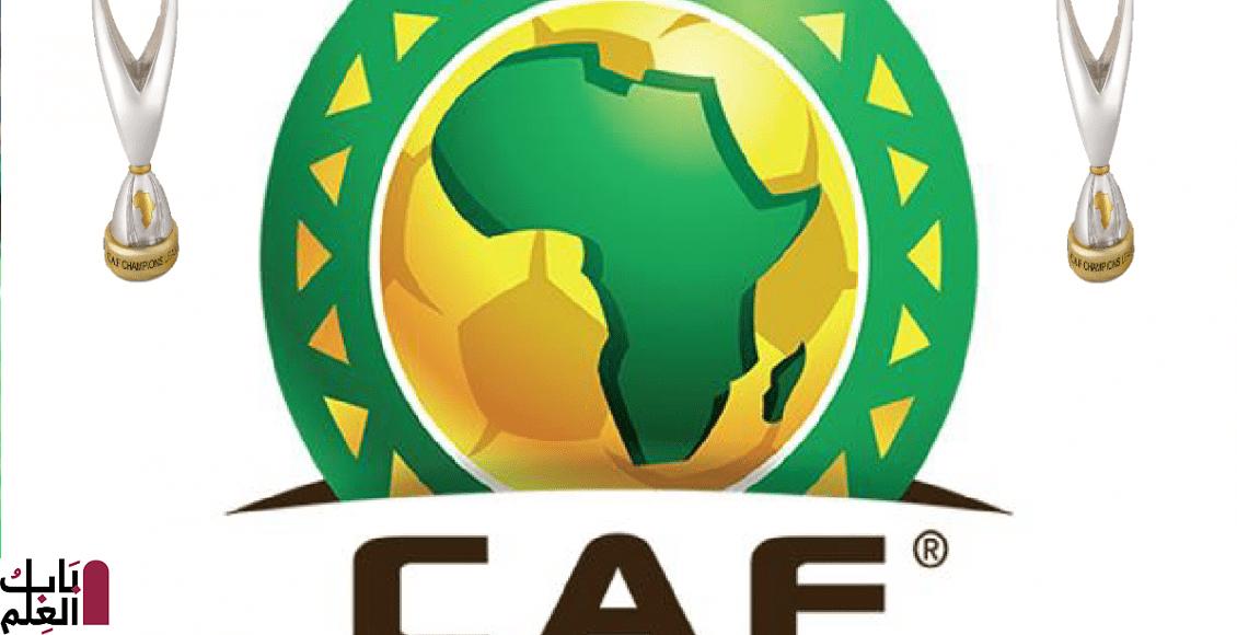 مواعيد مباريات دوري ابطال افريقيا الجمعة 10-1 والسبت 11-1-2020 | القنوات الناقلة | ترتيب المجموعات