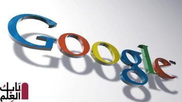 Photo of جوجل تقوم بالغاء 4 خدمات وتطبيقات مهمة فى 2020