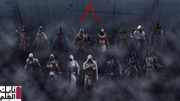 تسريب هائل عن لعبة Assassins