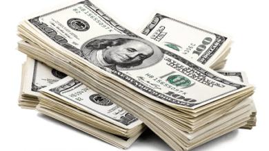 Photo of سعر الدولار اليوم الاربعاء 8-1-2020 في مصر بجميع البنوك والسوق السوداء