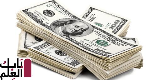 سعر الدولار اليوم الاربعاء 8-1-2020 في مصر بجميع البنوك والسوق السوداء