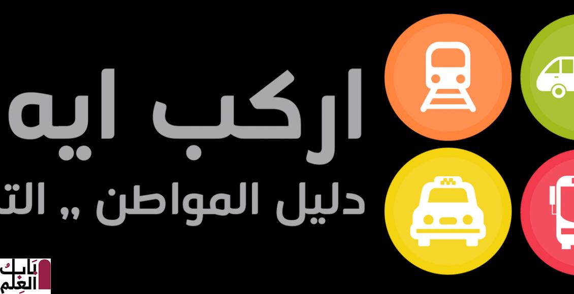شاب من الفيوم يبتكر تطبيق لكل الفقراء في مصر 2020