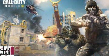 Call of Duty Mobile ثاني أكثر لعبة تحميلًا على الهواتف الذكية في 2019