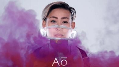 Photo of Atmos Faceware هو الأحدث في تكنولوجيا تغير المناخ