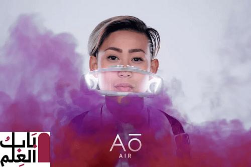 Atmos Faceware هو الأحدث في تكنولوجيا تغير المناخ 2020