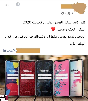 IMG 20200102 015709