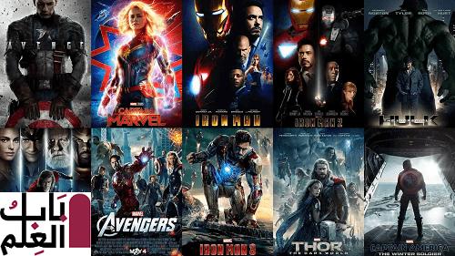 قناة بوكس موفيز Box Movies 2020