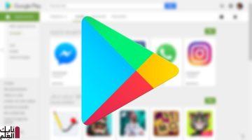 Photo of ما هي أكثر الألعاب تحميلاً على متجر Play Store لعام 2019؟