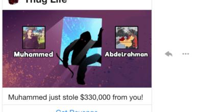 Photo of شرح كيفية إيقاف رسائل الألعاب المزعجة مثل Thug Life التي تأتي من الأصدقاء على الفيس بوك