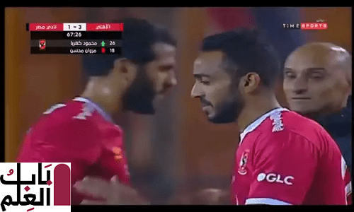 الأهلى يهزم إف سى مصر(3-1)مع أول ظهور لكهربا