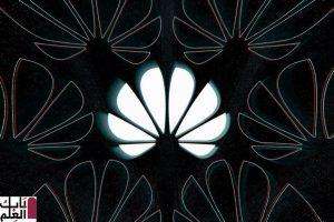 Photo of الولايات المتحدة تسحب القاعدة التي كانت ستجعل من الصعب على الشركات الأمريكية بيعها لشركة Huawei