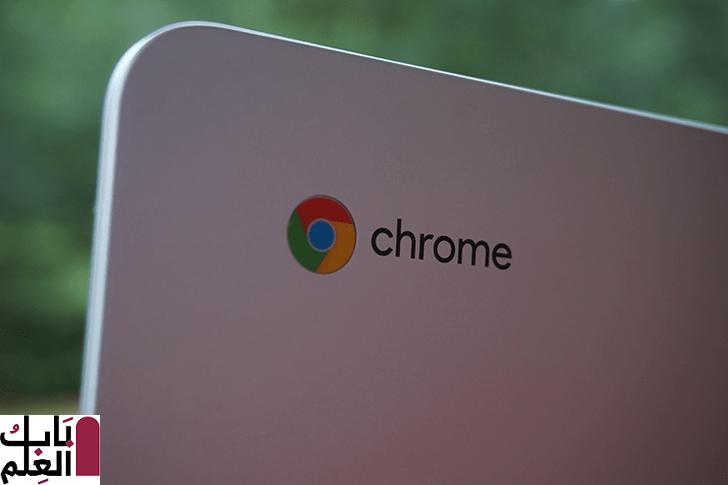 أجهزة Chromebook تختبر بصمت دعم الميكروفون لنظام Linux على Chrome OS 79