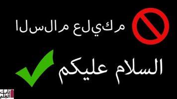 Photo of حل مشكله تقطع الحروف فى الفوتوشوب 2020