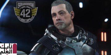 Crytek يرفض دعوى قضائية ضد Cloud Imperium Games حتى يتم إطلاق Squadron 42