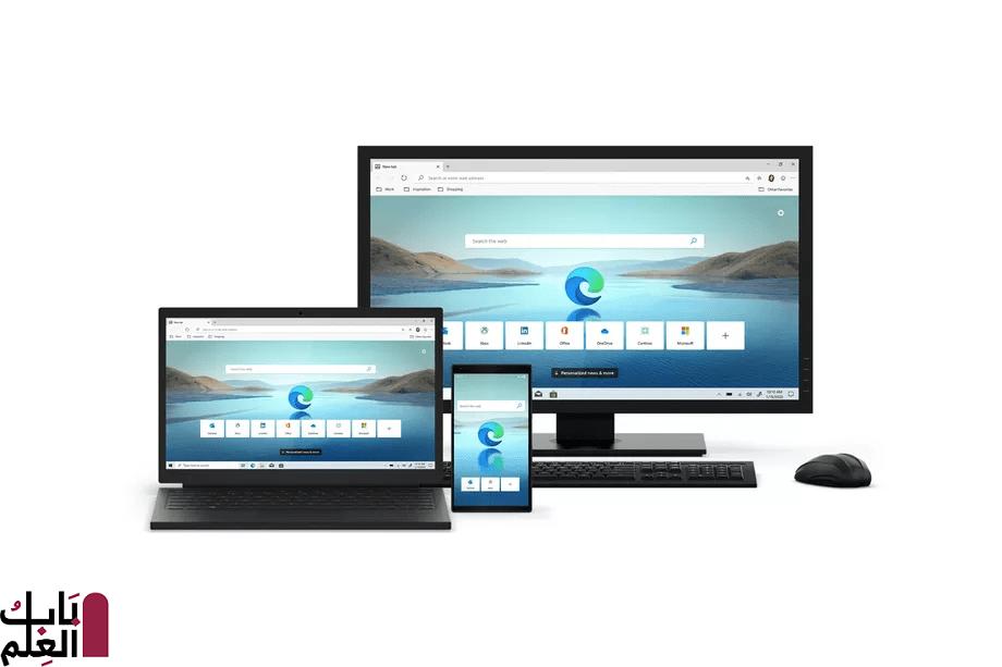 كيفية تنزيل متصفح Edge الجديد من Microsoft 2021