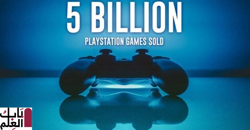 Photo of تقرير يكشف عن الأرقام المرعبة لمبيعات أجهزة PlayStation