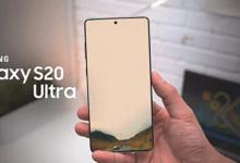 Photo of سعر ومواصفات Samsung Galaxy S 20 Ultra تقديم المواصفات المنتظرة للعملاق القادم