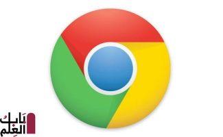 Photo of إصدار جديد من جوجل كروم Google Chrome 80.0.3987.100