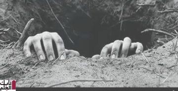 Photo of تفسير رُؤية المقابر في المنام