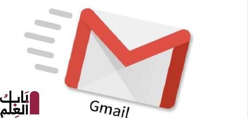 Photo of يضيف ماسح البرامج الضارة لبرنامج Gmail تعلُّمًا عميقًا لحظر مستندات Office الضارة