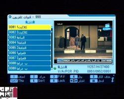Photo of تحميل قنوات النايل سات على فلاشة 2020