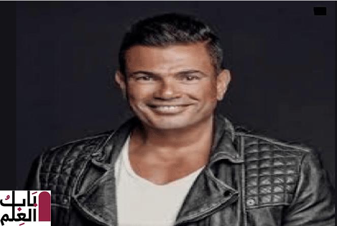 عمرو دياب يطرح ألبومه