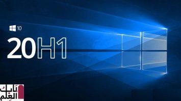 Photo of إصدارات Microsoft Windows 10 بناء 19041.84 إلى WSUS للمؤسسات