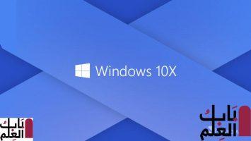 حصل شخص ما على Windows 10x يعمل على جهاز MacBook