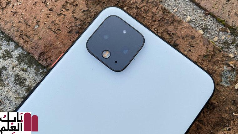 "Photo of تم ذكر إشارة ""Pixel 5"" في تعليقات Android Open Source Project AOSP"