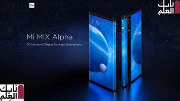 Mi MIX Alpha الآن في متاجر مختارة في الهند 2020