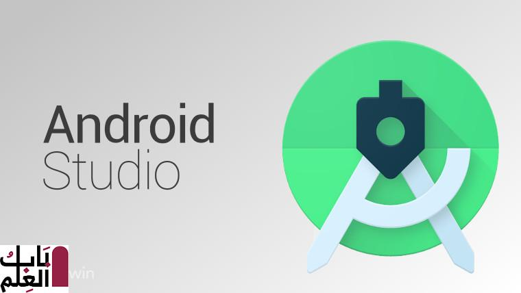 1582627771 androidstudio story