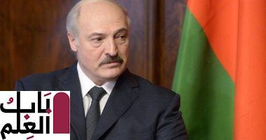 زيارة رئيس روسيا البيضاء لمصر .. 10 معلومات لا تعرفها عن بيلاروسيا