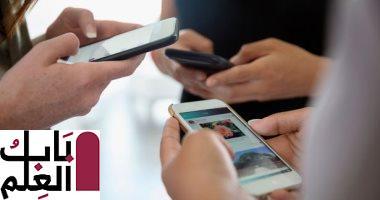 استمرار نمو سوق الهواتف الذكية فى ألمانيا خلال 2020