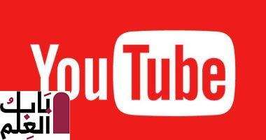 Photo of جوجل تكشف لأول مرة: 15 مليار دولار إيرادات إعلانات يوتيوب خلال 2019