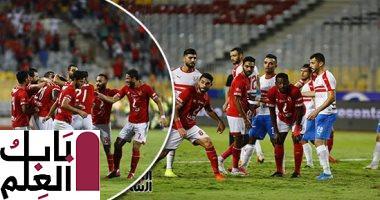 Photo of موعد مباراة الأهلى والزمالك اليوم 20 / 2 / 2020 في السوبر والقنوات الناقلة