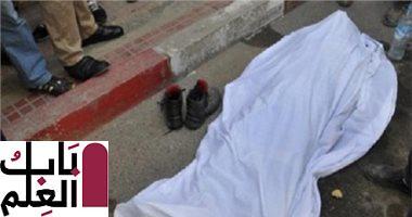 اليوم السابع مقتل لاعب الإسكندرية للبترول السابق فى مشاجرة حاول فضها 2020