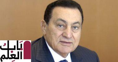 Photo of وفاة الرئيس الأسبق محمد حسنى مبارك