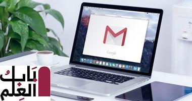 Photo of كيف تستخدم ميزة التوجيه التلقائى للرسائل على جى ميل؟