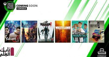 Photo of 6 ألعاب جديدة تدخل إلى خدمة Xbox Game Pass.