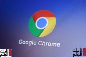 """قد يحصل Google Chrome قريبًا على ميزة """"Captions Live"""" لـ Pixel 4"""