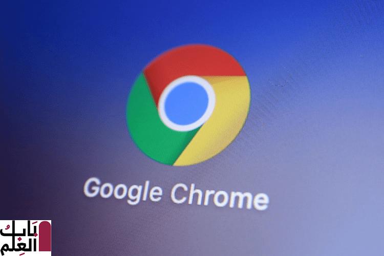 سوف يقوم Chrome 80 بإسكات طلبات الإخطار ، وتقييد الوصول إلى ملفات تعريف الارتباط للجهات الخارجية