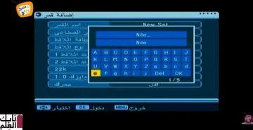 Photo of ترددات افضل قنوات الافلام المصرية والعربية على النايل سات والتي يبحث عنها الجميع.