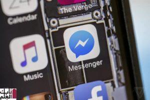 Photo of يحصل Facebook Messenger على تصميم جديد أكثر بساطة