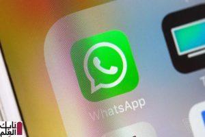 Photo of تقوم Google بفهرسة روابط دردشة مجموعة WhatsApp ، مما يجعل المجموعات الخاصة قابلة للاكتشاف